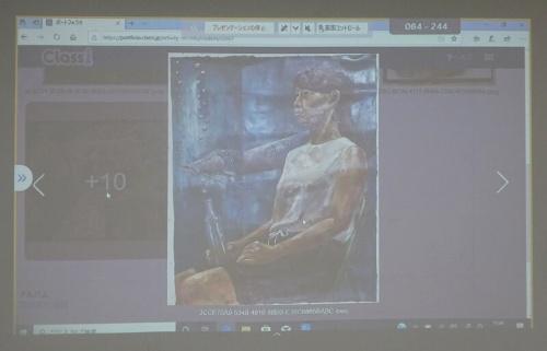Classiの画面に作品を表示させて解説した