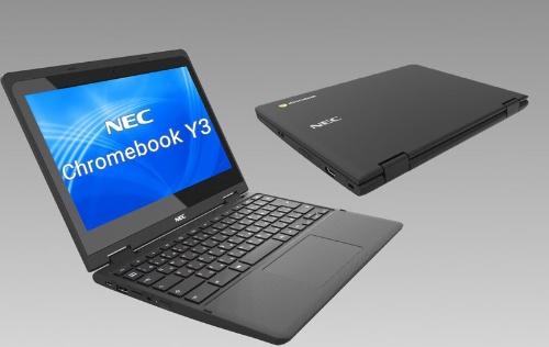 「Chromebook Y3」は、360度回転する液晶ディスプレイを備えたノートパソコン。Wi-Fi 6対応の無線LAN機能に加え、LET通信搭載モデルも用意する