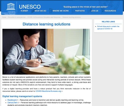 ユネスコが提供を始めたデジタル教育ツールやオンラインサービスのガイド「Distance learning solutions」(英語)