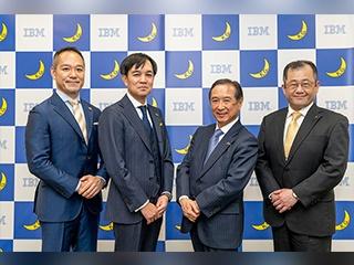 関西学院大学、日本IBMと共同開発の「AI人材育成プログラム」を外部に提供