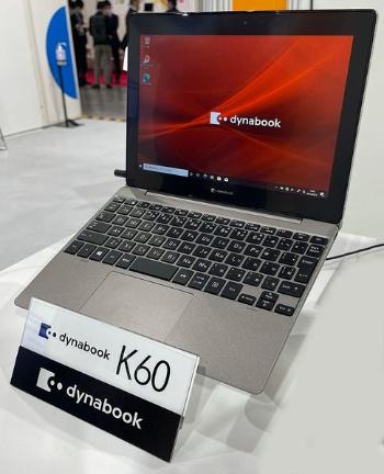 Dynabookの2in1タブレットパソコン「dynabook K60」。GIGAスクール構想で小中学校向けに提案していた同「K50 」のCPUをPentium Silver N5030に変更して性能を向上させた。小中学生よりも高性能なパソコンを活用したいという高等学校向けの学習者用モデルとして提案していく