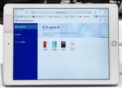 ClassPad.netはWebブラウザー上で動作するクラウドサービス。Windowsパソコンや「Mac」、Chromebook、「iPad」やAndroidタブレットなどに対応。Webブラウザーは「Chrome」「Edge」「Safari」「Firefox」を推奨