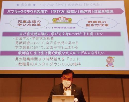 佐賀県多久市の横尾俊彦市長は、ICTを活用して教職員の働き方改革を進める考えを示した
