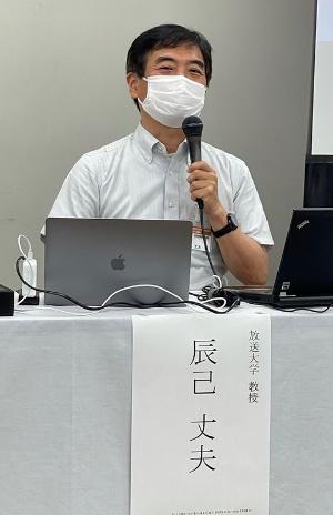 放送大学 教授の辰己丈夫氏は、教科「情報」がこれまでの大学入試でどのように扱われてきたか、また大学入学共通テストに追加されることで入試がどう変わるかなどを解説した