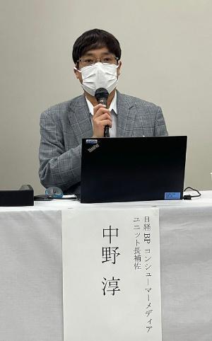 日経BPの中野ユニット長補佐は、教科「情報」の入試対策の必要性について語った