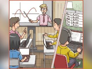 教育DXが授業風景を変える(2)——もう後戻りできない大学授業のオンライン化