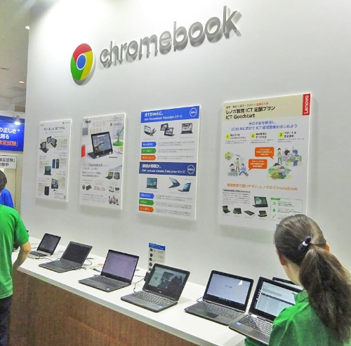 グーグルのブースでは、専用のコーナーを設けて、各社のChromebookを展示していた