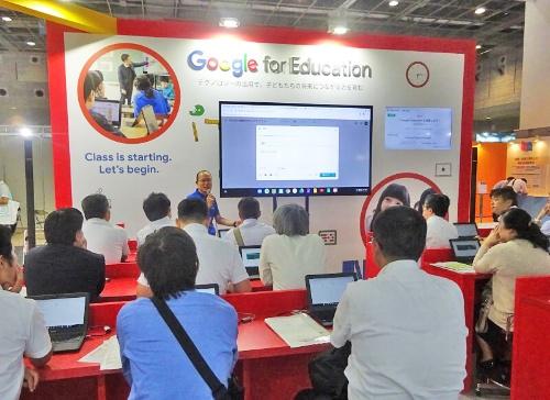 グーグルのブースでは、学習管理ツール「Google Classroom」の体験セミナーなども実施していた