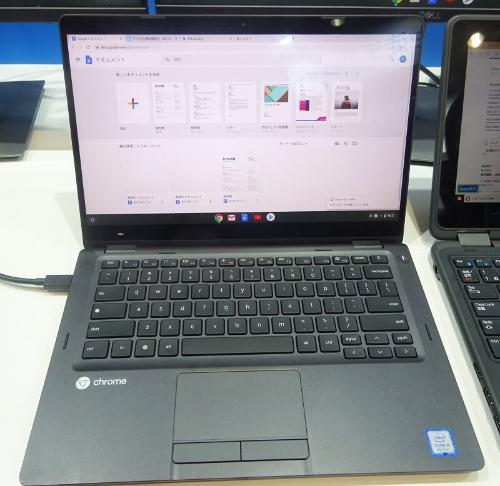 2in1のWindowsノートのきょう体にChrome OSを搭載したデルの「Latitude 5300 2-in-1 Chrome Enterprise」。従来のChromebookにはない「ファンクションキー」「デリートキー」などを備えている