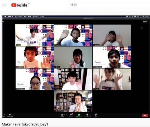 グーグルが開催した「キッズ AI プログラミングコンテスト」。ファイナルイベントのプレゼンテーション審査と表彰式は「YouTube」のライブストリーミングで配信した