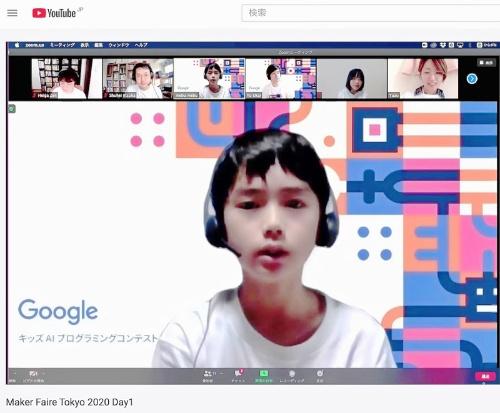 グランプリを受賞した岐阜県関ケ原町立関ケ原小学校のmebumebuさん(11歳)