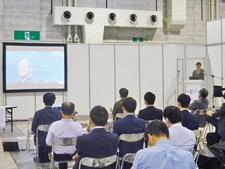 これからの大学に必要な「AI教育」――関西教育ICT展セミナー