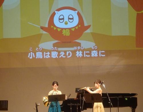 「ぷらっと交響楽団」の二人と富士通クライアントコンピューティングのAIアシスタント「ふくまろ」