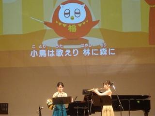音声認識のAIキャラとの演奏会、「ぷらっと交響楽団」が帯広で