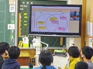 鹿児島と山形の小学校を結び児童が「共同宣言」作り