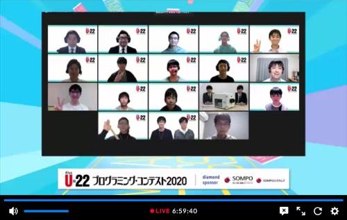 図2●オンライン開催の最終審査会の様子はニコニコ生放送で配信