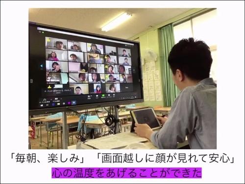 熊本地震の教訓をもとに学校でのiPadの活用は進んでいたが、遠隔授業は新型コロナ禍を全国一斉休校を契機に一気に進んだ