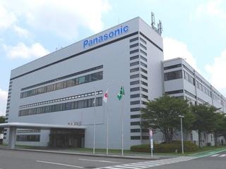 パナソニック神戸工場がメディア公開
