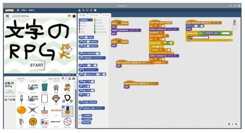 図1 「Scrach 2」で開発中の画面