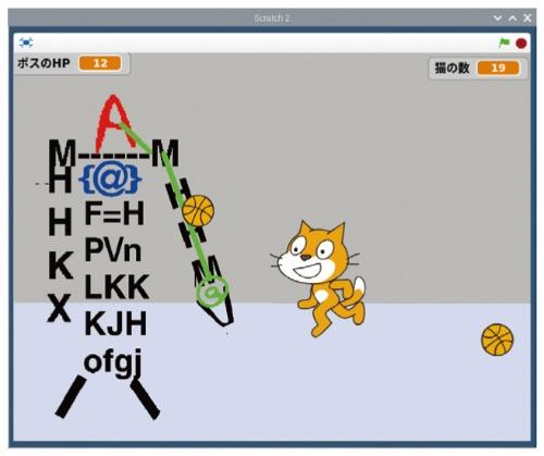 図2 ゲームをプレイしているときの画面