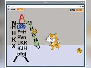 """見た目が""""文字""""の怪物を剣で倒せ! プログラミングツール「Scrach 2」で開発"""