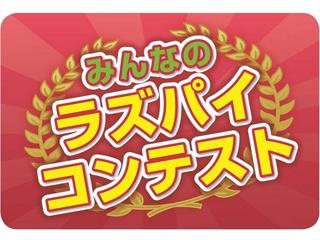 傾けると「英語」が「日本語」に翻訳される、感覚的に操作しながら学習できる電子英単語帳