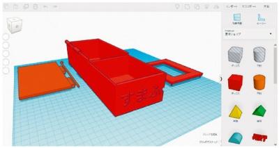 図2 3Dプリンターの図面