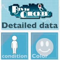 便で健康状態をチェックする「Ben The Checker」