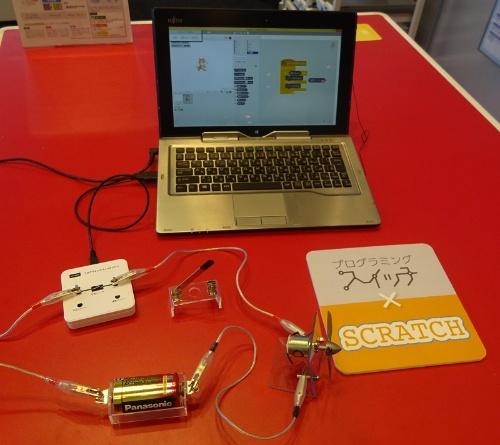 電気回路について学ぶ理科実験での使用を想定した内田洋行の「プログラミングスイッチ」。プログラミングによって回路をオン/オフできる