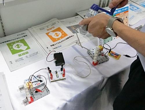 小学校6年生の理科の授業で例示されている「電気の利用」でのプログラミングが体験できるキット。教材は以前から販売しているが、新指導要領の「小学校プログラミング教育の手引」に準拠したセット商品としてのアピールが目立った