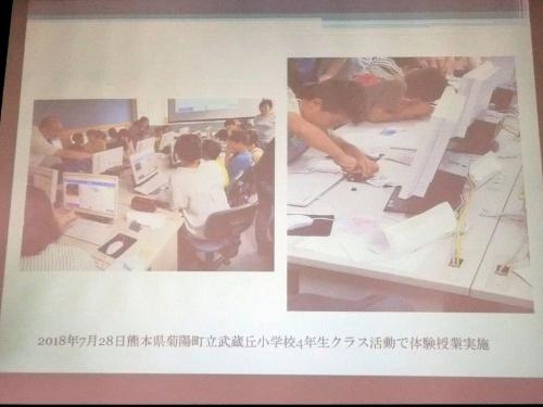 熊本高等専門学校は公開講座、体験会、小学校の出前授業などを通じて、micro:bitを使ったプログラミング授業を実践している