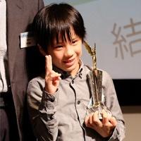 U-22プログラミング・コンテスト2018、受賞作品が決定