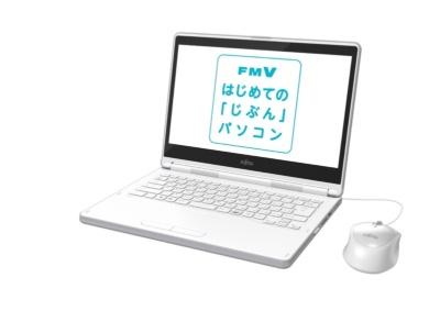 上位モデルの「LIFEBOOK LH55/C2」。タブレット形状にもなりペン入力に対応する