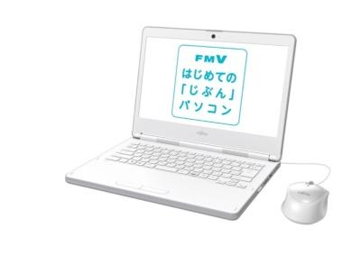 下位モデルの「LIFEBOOK LH35/C2」は、一般的なクラムシェルのノートパソコン