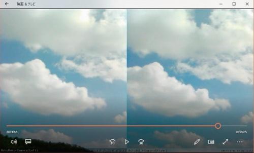 図1 撮影した雲