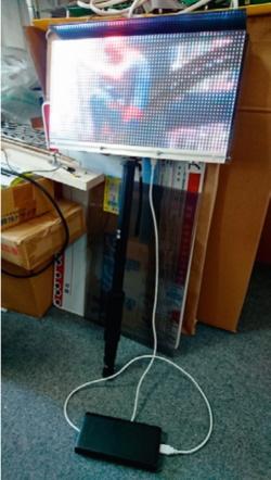 図1 LEDポータブルサインボード