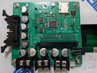 モバイルバッテリーで動く掲示板、LEDマトリックスをラズパイで制御
