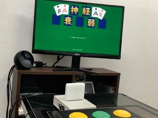 ROMカートリッジ型のゲームマシン、ラズパイ用のスロット基板を開発